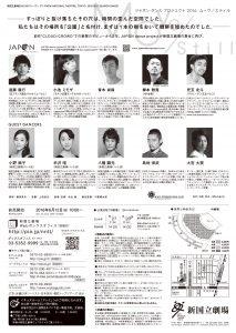 JPD_A4_0520_裏_ol-01